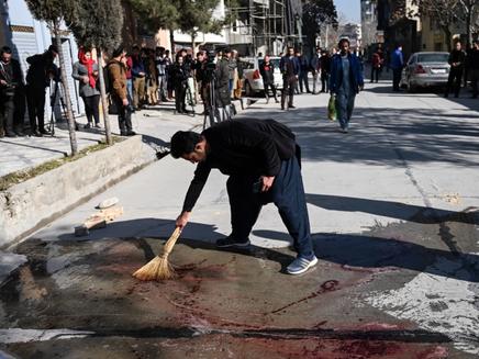 Gunmen Assassinate 2 Female Afghan Judges in Kabul