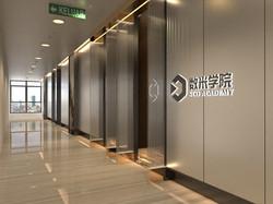 walkway 1