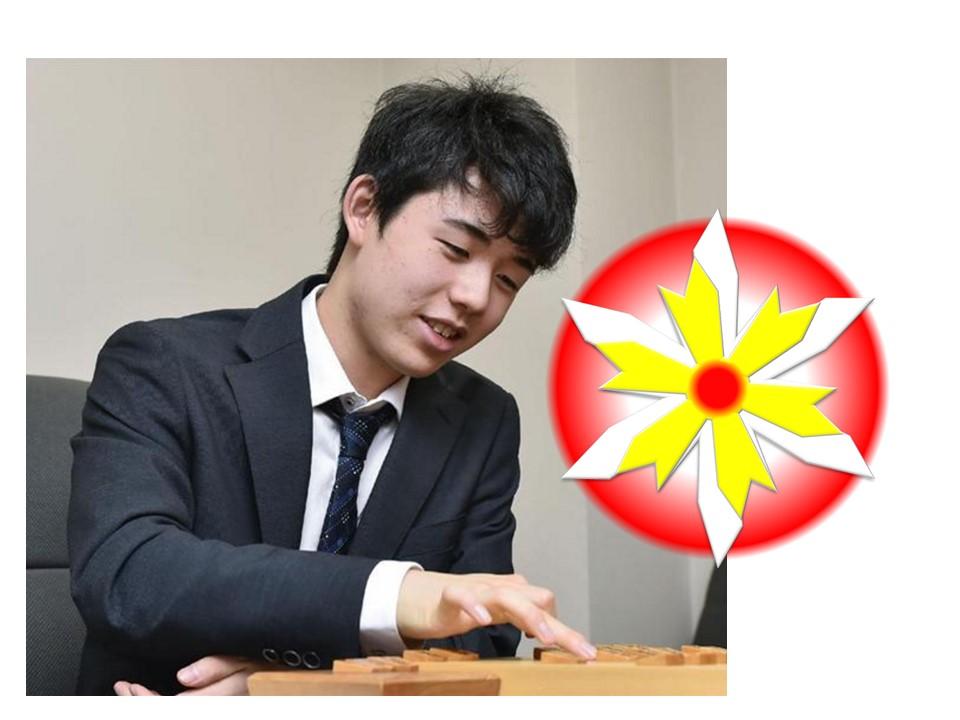 最年少プロ棋士、藤井聡太文無し