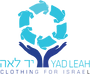 Yad_Leah_Logo.png