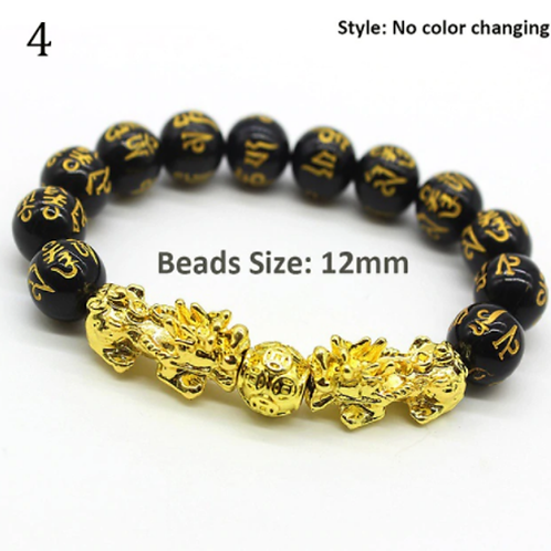 Chinese Pi Yao (Pi Xiu) Obsidian gemstone Bracelet - 12mm bead size