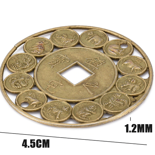 Chinese Zodiac Lucky Coins - 1 piece