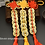 Thumbnail: Chinese Copper Emperor Money 7 Coin Tassel