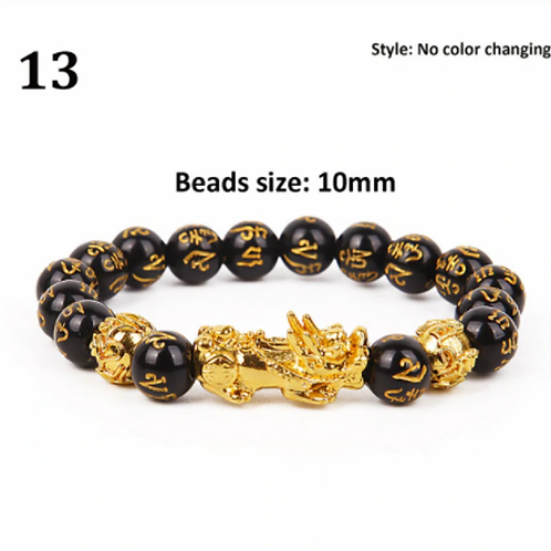Chinese Pi Yao (Pi Xiu) Bracelet - 10mm Plastic bead size