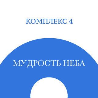 Komplex_cover04.jpg