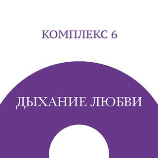 Komplex_cover06.jpg