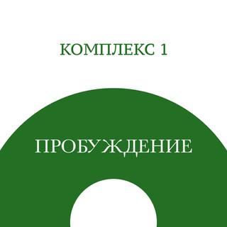 Komplex_cover01B.jpg
