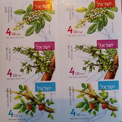 Biblical Plants Stamp Set of 6 - Israeli Postal Service