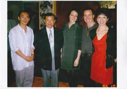 Liu De Ming Li Bin Ci 1995