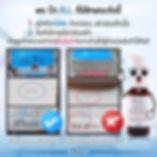 timeline_20180907_162421.jpg
