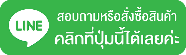 Line-Banner-PNG.png
