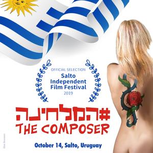 המלחינה בפסטיבל הסרטים סאלטו באורוגוואי