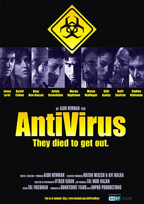 AntiVirus Official Movie Poster