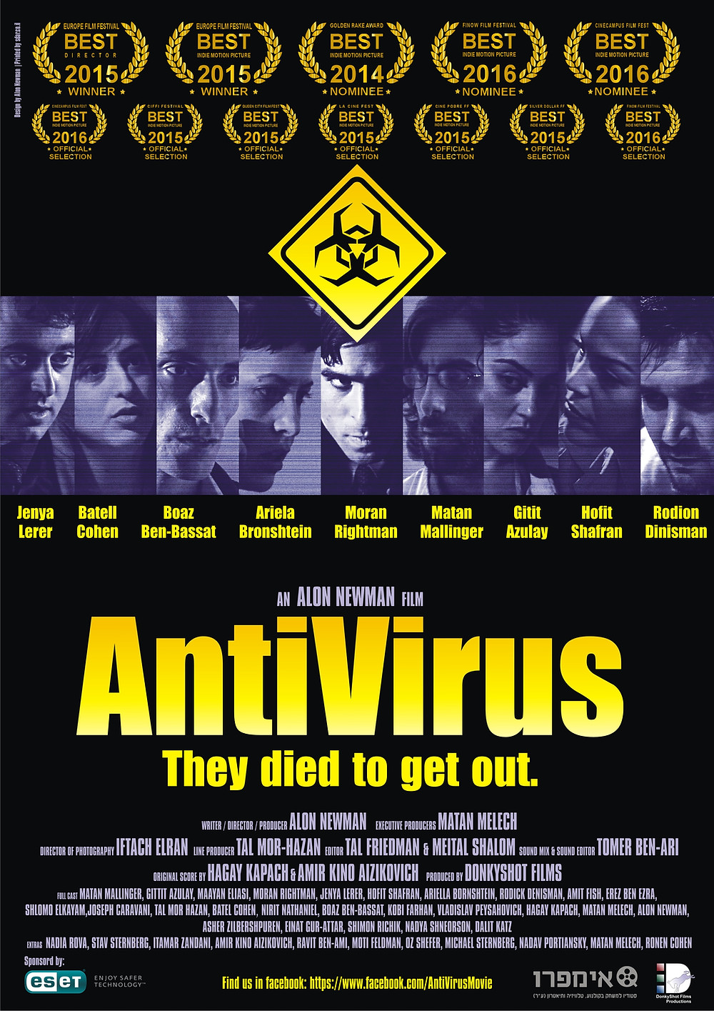 AntiVirus Movie officail Poster 2016