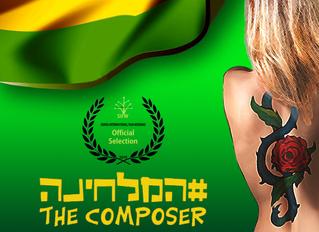 הסרט #המלחינה נבחר לפסטיבל הסרטים הבינלאומי סיארה שבבוליביה