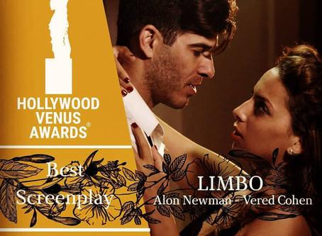 הסרט לימבו זוכה פרס התסריט הטוב ביותר בתחרות הסרטים Hollywood Venus Awards