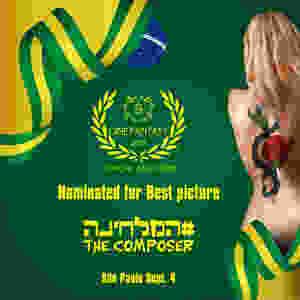 מהמלחינה מועמדת לפרס הסרט הטוב ביותר