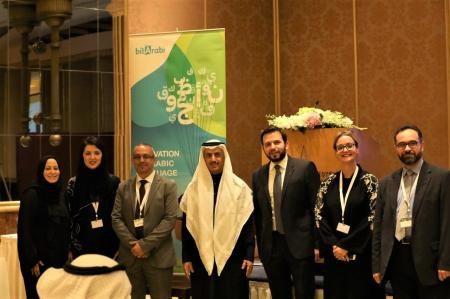 Pearson launches bilArabi, an innovative Arabic language program for K-9 students in Saudi Arabia