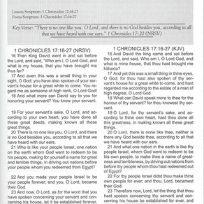 Next Sunday School Lesson: David's Prayer