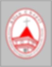 Allen Chapel Logo 2017