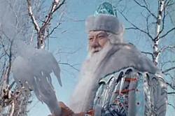 Волшебная палочка2
