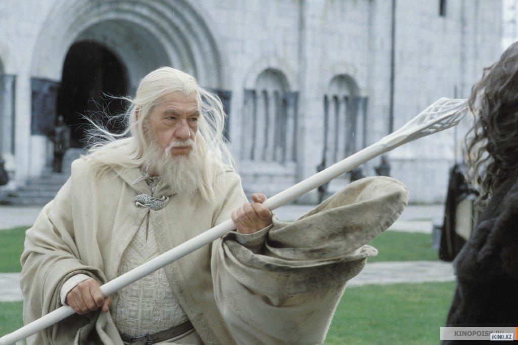 Волшебная палочка1