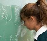 Замученная школьница (мини).jpg