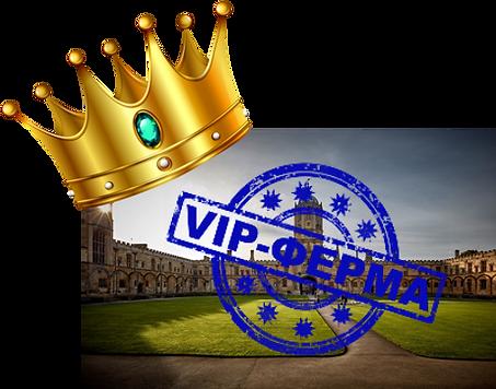 Оксфорд с короной.png