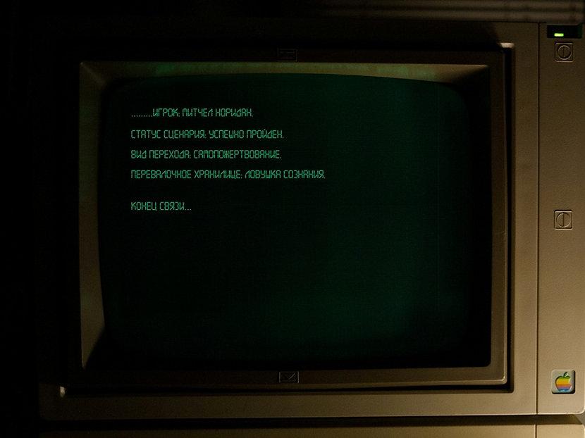 Экран-900.jpg