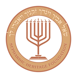 Sephardic Heritage Foundation 02 (1).png