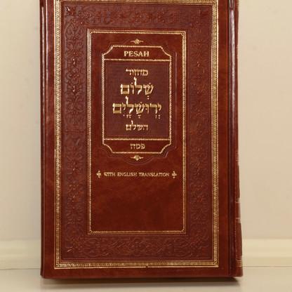 Pesah Shalom Yerushalayim Holiday Mahzor