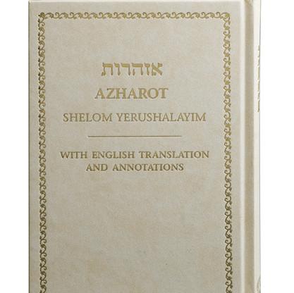 Azharot Book