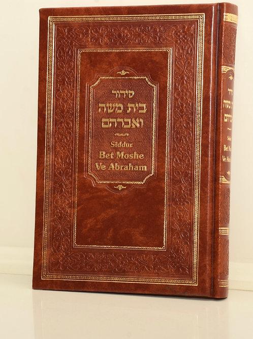 Beit Moshe ve Abraham Siddur