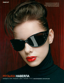 jalouse russie 2005