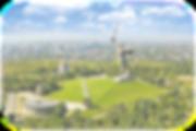 Вызов врача УЗИ на дом и анализы в Волгограде