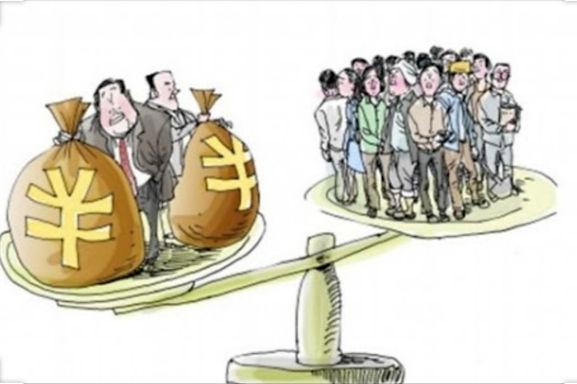 北京师范大学调查:中国月入2千以下9.64亿人