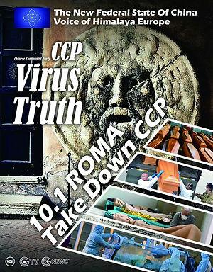 9月11日意大利冠状病毒新增1,616例,以色列进入第二次全面封锁