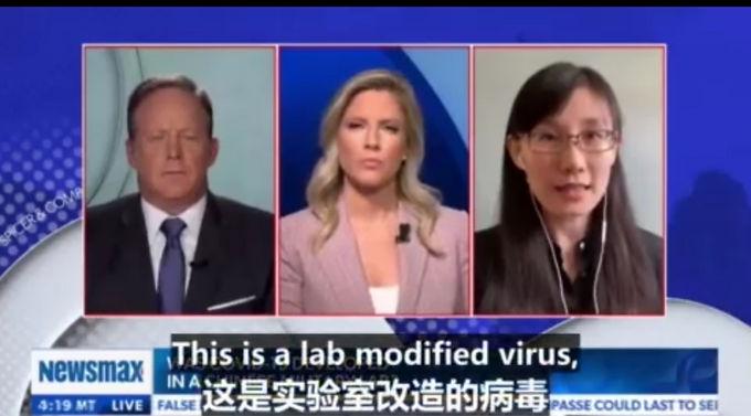 闫博士:这是实验室改造的病毒