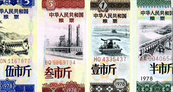 中国开启计划经济2.0