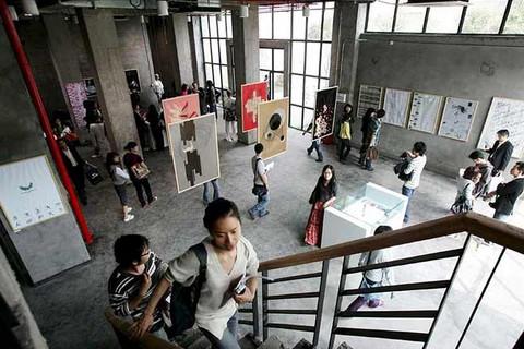 CHINA ACADEMY OF ART School of Design