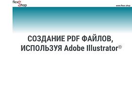 AI-PDF.PNG