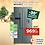Thumbnail: Réfrigérateur américain BRANDT - BFA772ZNX