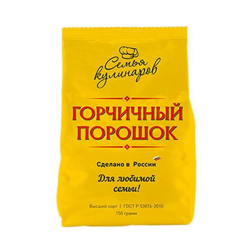 """Горчичный порошок """"Семья кулинаров"""" 150г"""