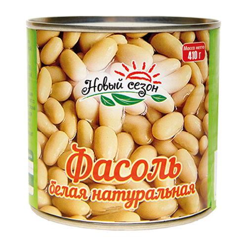 "Фасоль белая натуральная ""Новый сезон"" 420г"