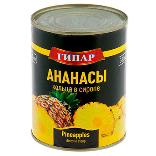 """Ананасы """"Гипар"""" кольца 580г, 850г"""