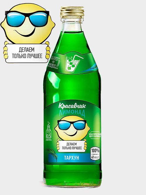 """Лимонад """"Красавчик"""" Тархун 0,5л"""