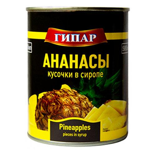 "Ананасы ""Гипар"" кусочки 580г, 850г"