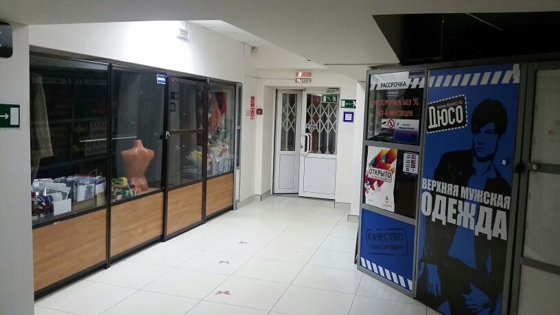 Продажа помещения 2400 м2 в Томске