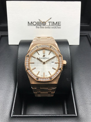 Audemars Piguet Royal Oak Lady Quartz 18K Pink Gold 67651OR