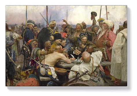 Иля Репин – Запорожките казаци отказват да плащат данъци на султана
